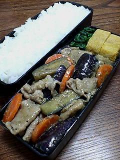 豚肉とナスの黒酢味噌炒め