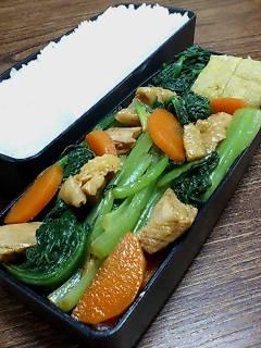 蒸し鶏と蒸し小松菜の醤油黒酢がけ