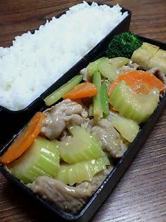 豚肉とセロリの味噌柚子胡椒炒め