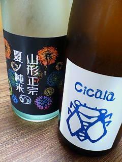 日本酒ジャケ買い