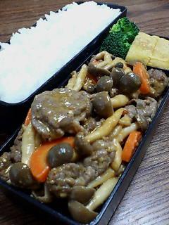 牛肉とシメジの味噌炒め