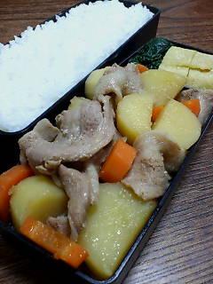 豚肉とジャガイモの生姜煮