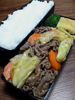 牛肉とキャベツのケチャップ黒酢炒め