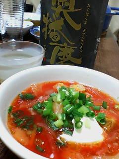 日本酒とボルシチ