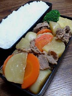豚肉とカブの柚子胡椒煮