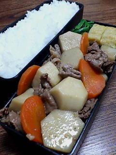 牛肉と里芋の煮物