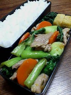豚肉と青梗菜の柚子胡椒炒め