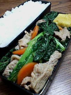 豚肉と縮み菜の生姜炒め