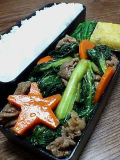 牛肉とターサイの炒め物