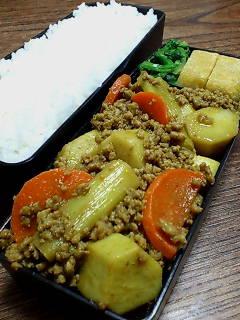 挽き肉と里芋のカレー煮