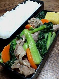 豚肉と縮み菜のオイスタースイートチリソース炒め