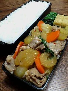 豚肉とセロリのスイートチリソース黒酢炒め