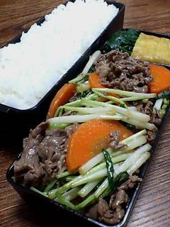 牛肉とササゲ菜の生姜七味炒め