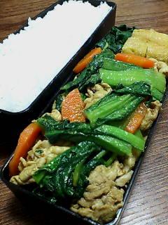 豚肉と小松菜のカレー七味炒め