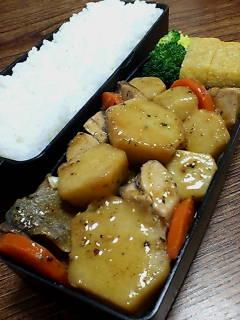 鰆と里芋の黒酢炒め