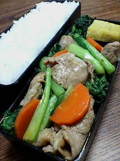 豚肉と小松菜の五香粉炒め