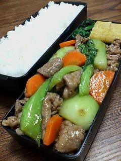 牛肉と青梗菜の五香粉炒め