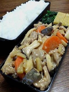 豚肉とエリンギの生姜味噌炒め