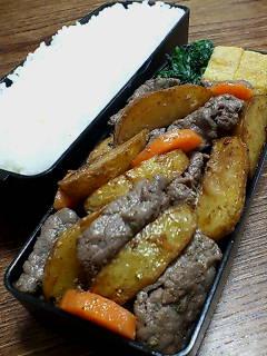 牛肉と揚げ新ジャガの七味炒め