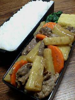 牛肉と長芋の山椒炒め