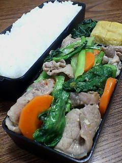 豚肉と小松菜の柚子胡椒味噌炒め