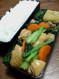 鶏肉と小松菜のコリアンダー七味炒め
