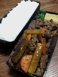 牛肉とサツマイモの炒め煮