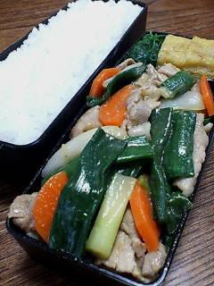 豚肉と葉タマネギの味噌七味炒め