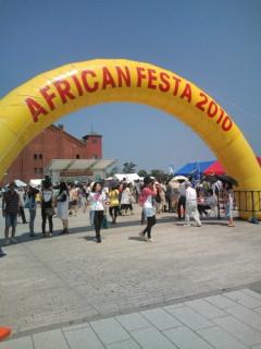 アフリカンフェスタ2010