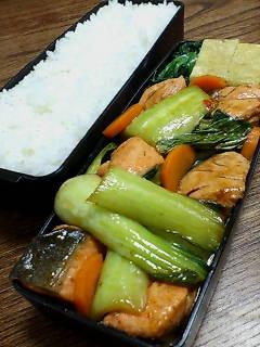 鮭と青梗菜のオイスターバルサミコ炒め
