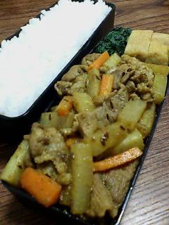 豚肉と大根のキャラウェイシードカレー炒め