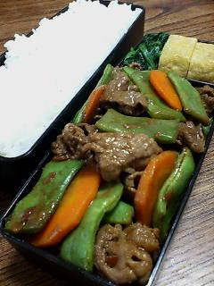 牛肉とモロッコインゲンの梅肉甜麺醤炒め