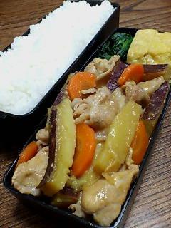 豚肉とサツマイモの生姜味噌煮