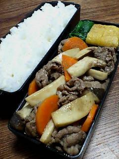 牛肉とエリンギのオイスター山椒炒め