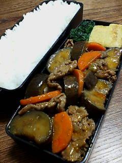 牛肉とナスのオイスターケチャップ炒め