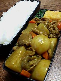 豚肉とカブのカレー炒め煮