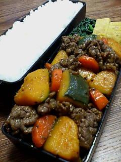 牛肉とカボチャのオイスター黒胡椒炒め