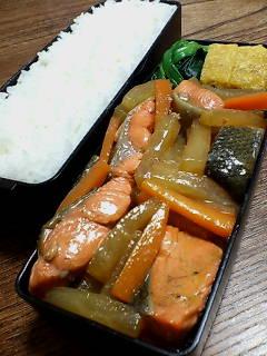 鮭と大根の黒酢ラー油炒め