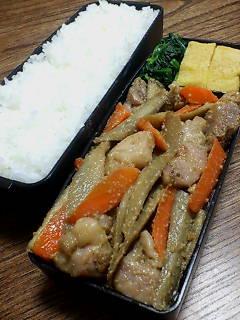 豚肉味噌漬けとゴホウの炒め物