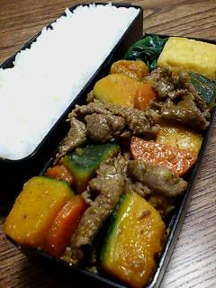牛肉とカボチャのオイスター山椒炒め