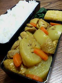 鶏肉とカブのカレー醤油煮