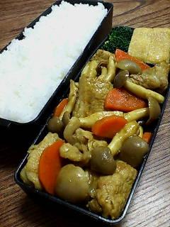 豚肉とシメジのカレーバルサミコ炒め