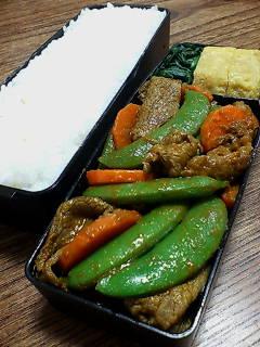 牛肉とスナップエンドウのケチャップカレー炒め