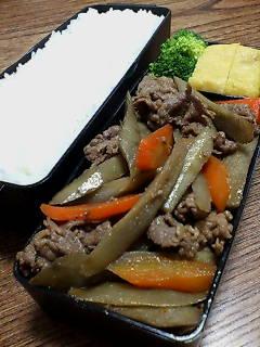 牛肉とゴボウのかんずり煮
