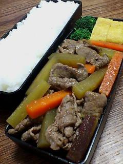 牛肉とサツマイモの煮物