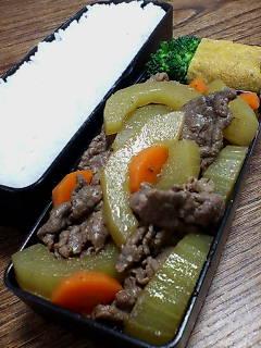 牛肉と白瓜の煮物