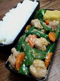 鶏肉とピーマンの塩麹七味炒め