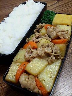 豚肉とジャガイモのバター醤油炒め