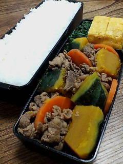 牛肉とカボチャの煮物