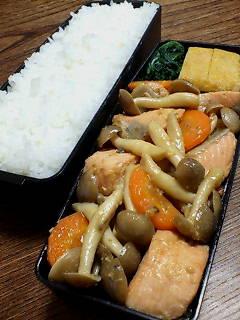 鮭とシメジの柚子胡椒味噌炒め